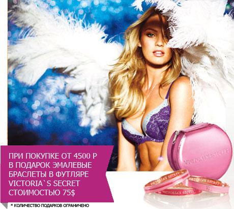 Подарок за покупку женской или детской одежды и обуви или косметики в интернет-магазине xoxosale.ru